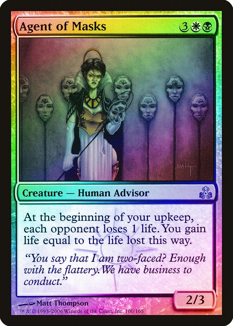 Abyssal Nocturnus ~ Guildpact Excellent+ Magic MTG