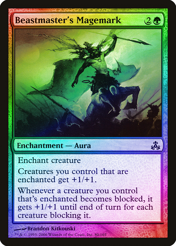 Full Moon/'s Rise FOIL Innistrad NM-M Green Uncommon MAGIC MTG CARD ABUGames