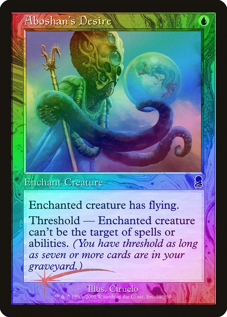 Mtg Magic 4x Choose your UNCOMMUN Ultimate Masters M//NM