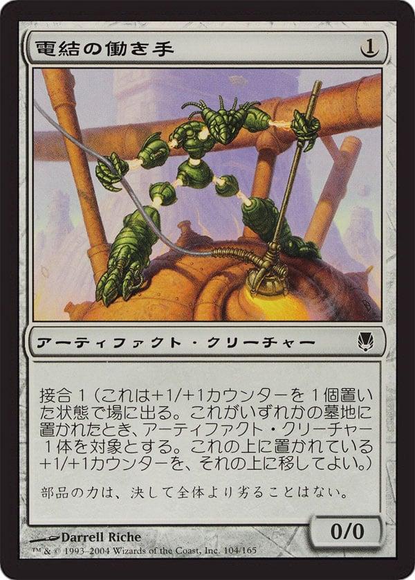 Orzhov Keyrune FOIL Gatecrash NM-M Artifact Uncommon MAGIC MTG CARD ABUGames