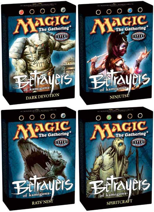 Magic: The Gathering, MTG) Three Tragedies FOIL Betrayers of Kamigawa NM-M Black Uncommon MTG CARD ABUGames