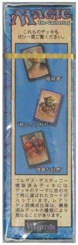 ENGLISH Urza/'s Destiny Theme Deck Enchanter SEALED NEW MAGIC MTG ABUGames